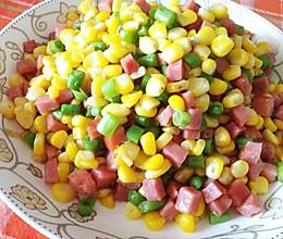金玉满堂-玉米火腿丁的做法