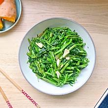 蒜香空心菜 — 绿色蔬菜之旅