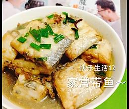 浙江菜--家常带鱼的做法