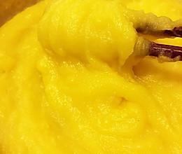 奶黄馅儿的做法