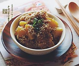 黑小米蒸五花肉#换着花样吃早餐#的做法