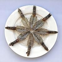粉丝蒜蓉虾的做法图解8