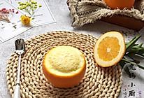香橙蒸蛋羹的做法