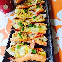 椰香咖喱奶酪虾