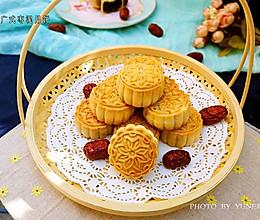 广式枣泥月饼(50克月饼模子,30个份量)的做法