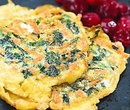 减肥早餐 | 胡萝卜菠菜蛋饼的做法