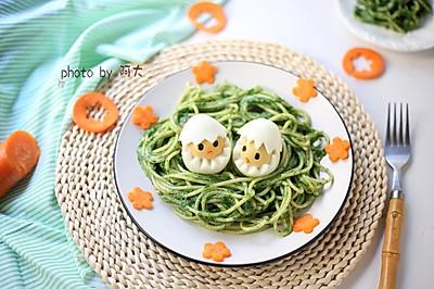小鸡菠菜意面#柏翠辅食节-营养佐餐#