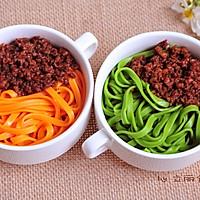 彩色蔬果面条的做法图解15