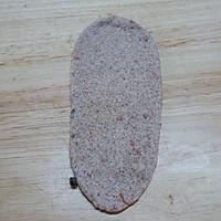 肉肉咸口味儿面包-----黑全麦橄榄培根面包的做法图解8