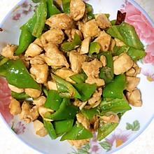 解馋又不长肉的:青椒鸡丁