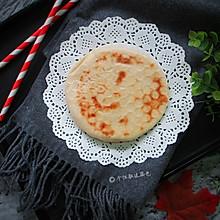 #年味十足的中式面点#发面烧饼