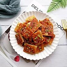 #憋在家里吃什么#酥脆酱香饼