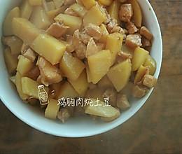 鸡胸肉烧土豆的做法