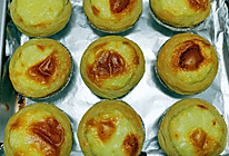 简单好吃的葡式蛋挞的做法