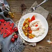 圣诞咖喱鸡饭#令人羡慕的圣诞大餐#
