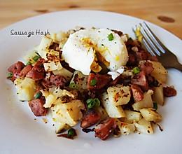 土豆粒煎香肠【美式经典早餐】Sausage Hash的做法