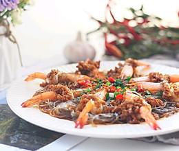 #福气年夜菜#花式蒜蓉粉丝蒸虾的做法