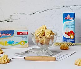 #安佳食谱# 黄油曲奇饼干的做法