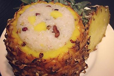 八宝菠萝饭