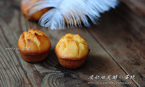淡奶油发酵小蛋糕的做法