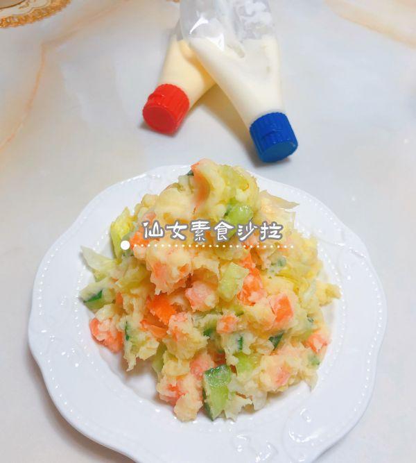 仙女素食沙拉