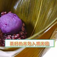 端午椰香糯米粽 里面有大惊喜哦的做法图解4