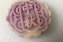 蔓越莓黑糖紫薯冰皮月饼的做法
