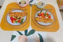手抓饼的神仙吃法—麻花卷的做法