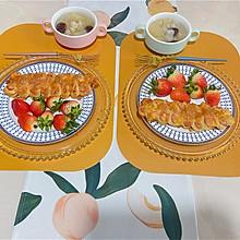 手抓饼的神仙吃法—麻花卷