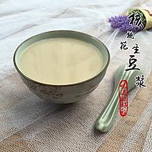 核桃花生豆浆