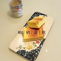 酸奶蛋糕的做法图解6