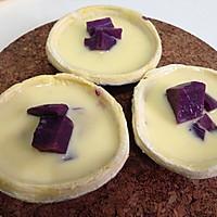 十分钟做蛋挞(后附蜜豆蛋挞和紫薯蛋挞做法)的做法图解10