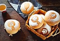 全麦南瓜奶酪面包的做法
