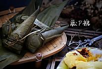 #甜粽VS咸粽,你是哪一党?大黄米粽子 (圆锥粽包法视频)的做法