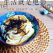 葱油拌面~~上海风味