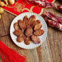 #无腊味,不新年#自制广式香肠
