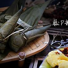 大黄米粽子