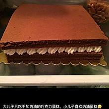 奶油巧克力蛋糕