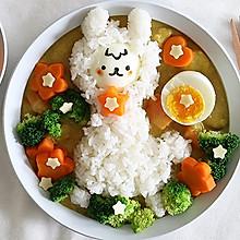 羊驼宝宝咖喱