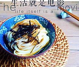 葱油拌面~~上海风味的做法
