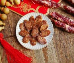 #无腊味,不新年#自制广式香肠的做法