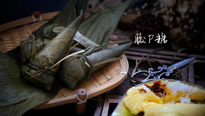 #甜粽VS咸粽,你是哪一党?大黄米粽子 (圆锥粽包法视频)