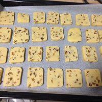 葡萄干切片饼干的做法图解5