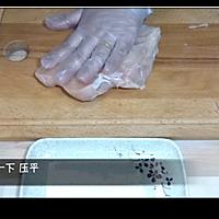 私味食光[日式照烧鸡排]第九集的做法图解2