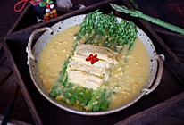 金汤竹荪扒芦笋的做法