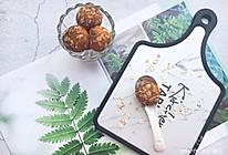 #秋天怎么吃#燕麦红薯丸子的做法