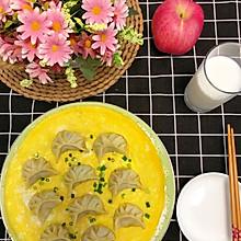 蛋花煎饺子