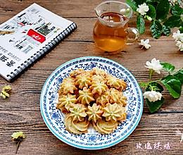 #花10分钟,做一道菜!#葱香咸曲奇(植物油版本)的做法