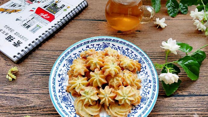 #花10分钟,做一道菜!#葱香咸曲奇(植物油版本)
