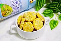 美食丨软糯香甜的奶香红薯圆饼的做法